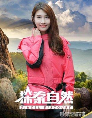 成人雨衣 新諾雨衣雨褲套裝分體成人女薄款韓國時尚電瓶車雨衣騎行戶外徒步