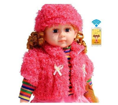 【易發生活館】新品全新兒童必備款 手機互動智能娃娃會對話會說話的洋娃娃玩具可愛布娃娃芭比女孩 多功能芭比對話娃娃 送禮最佳