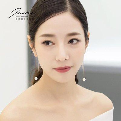 仿珍珠耳線 女氣質韓國簡約時尚長款性感耳環 耳墜個性百搭耳鏈 js21480』