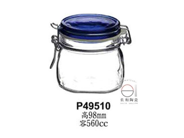 +佐和陶瓷餐具批發+【25P49510 / 藍蓋密封罐560CC】玻璃密封罐 密封罐 儲物瓶 玻璃罐 收納瓶