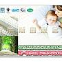 【班尼斯國際名床】~【60x120x5cm嬰兒床墊】100%Malaysia進口天然乳膠床墊~一體成型