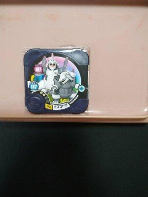 神奇寶貝pokemon tretta 卡匣 第14彈-超級波士可多拉