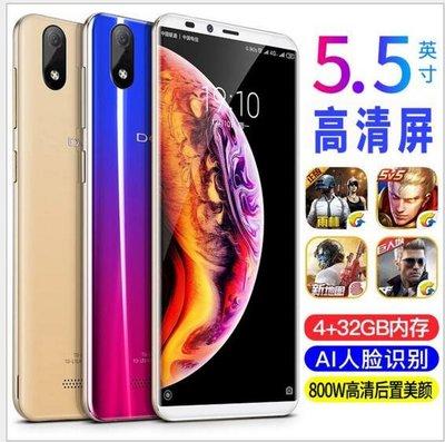 全新現貨~ V33智能手機 5.5寸全網通4G雙卡雙待通話4G+32G全面大屏人臉識別超薄老人學生智慧手機#21391