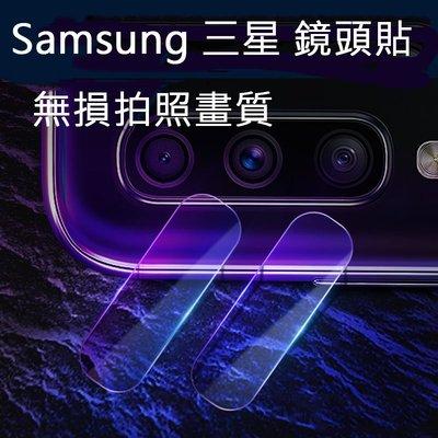 三星 Samsung A52 A42 A32 A71 A51 A31 5G 非玻璃 鏡頭保護貼