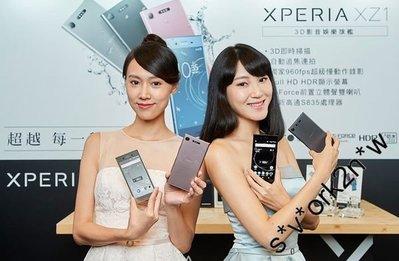 熱賣點 旺角店 全新 SONY XPERIA XZ1 索尼 PS4 可連比 XZ XZS 更强 全球首款自動追焦連拍手機
