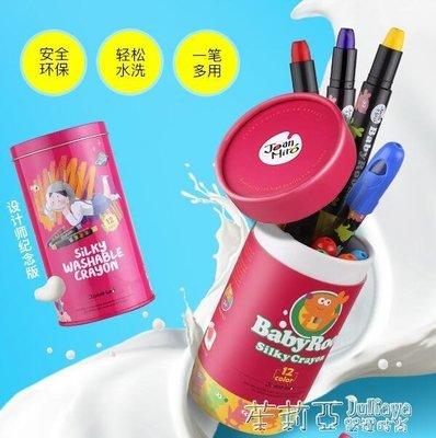 兒童旋轉蠟筆寶寶無毒可水洗幼兒園水溶性油畫棒炫彩棒