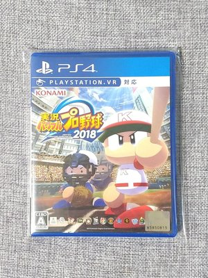 三件免運💿PS4 實況野球2018 日文版 可面交 遊戲片