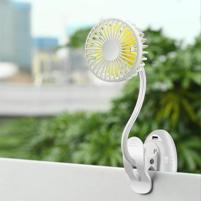 當天出貨 全方位夾扇360度嬰兒推車風扇 可充電宿舍床頭 書桌太陽花夾子風扇 隨意彎曲USB迷你風扇 立扇桌扇 電風扇