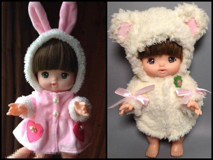 【小黑妞】小美樂巧虎小花可穿衣服服飾---小美樂冬季外套大衣-夢幻少女心粉紅兔子/白色綿綿小熊外套(不含娃娃及鞋子)