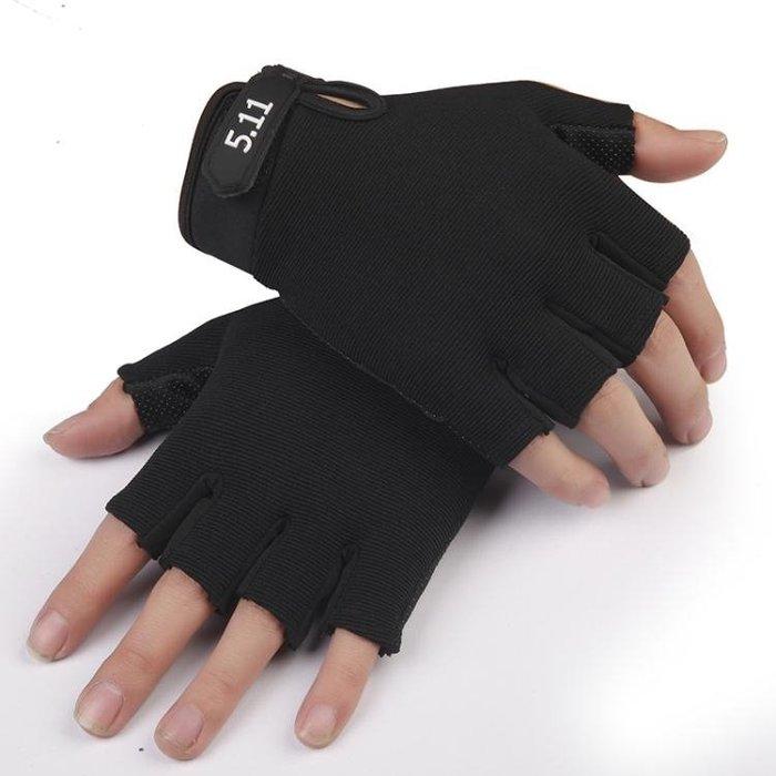 漏指頭健身保暖防曬黑色半指手套秋季簡約露手指無指頭半只透氣漏