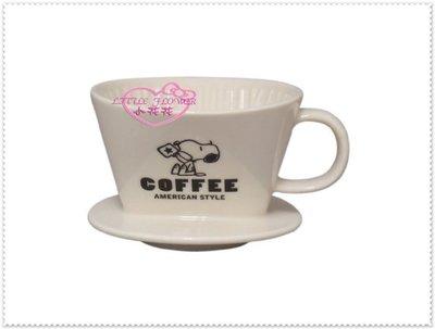 小公主日本精品♥ Hello Kitty 日本製 SNOOPY 史努比 咖啡滴頭 滴濾杯 陶瓷 濾杯11271406