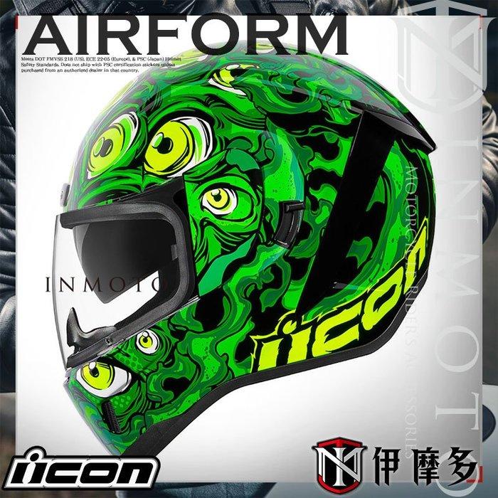 伊摩多※美國 iCON AIRform ILLUMINATUS 眼怪 綠 全罩小帽體 安全帽 內墨片 夜光 2色