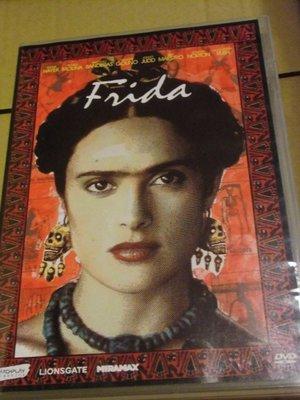 Frida 揮灑烈愛 莎瑪海耶克 艾德華諾頓