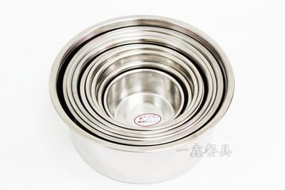 一鑫餐具【不銹鋼內鍋 6人份】㊣不銹鋼內鍋燉鍋湯鍋 全尺寸內鍋 可適用大同電鍋 台北市