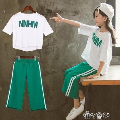 女童夏裝時髦套裝大童韓版時尚運動洋氣寬管褲兩件套潮衣 港仔會所