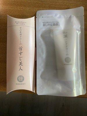 朵茉麗蔻 Domohorn Wrinkle 緊緻美頸乳霜 50g + 和漢潤膚護手霜50g (正貨)