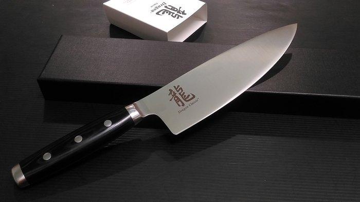 龍DARGON CLASSIC系列 BD1N鋼材 210mm 寬版主廚刀 ,切菜刀 氮化鋼 料理刀 硬度63