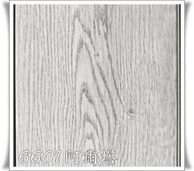 《鴻達木地板》T7 SPC系列 - 6...