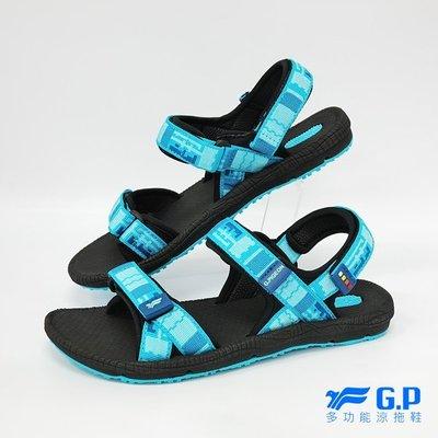 寶貝倉庫-免運費-GP-吉比~阿亮代言...