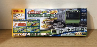 《GTS》純日貨 多美 Plarail 鐵道王國小火車 E235系 山手線 617099