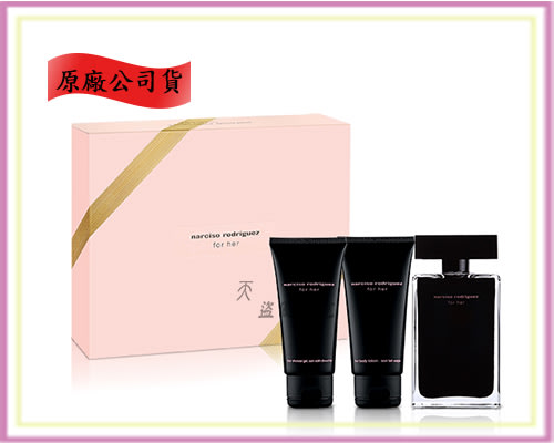 Narciso Rodriguez For Her 女性淡香水禮盒 50ml