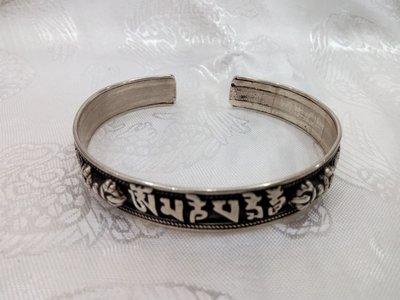 甘丹文物 ^^ 尼泊爾手工 925銀 立體藏文 六字大明咒 手鐲 莊嚴秀雅 ( 盤整 請議 )