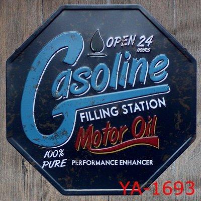 酷雜貨 工業風LOFT 立體浮雕字體圖案八角形裝飾畫鐵皮畫 Gasoline 機車行標示牌 街頭美式鐵牌壁貼指示牌車牌