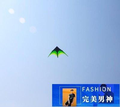 風箏微風易飛帶線卡通風箏【完美男神】
