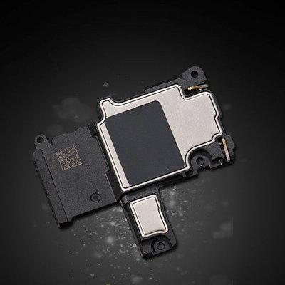 【艾斯奎爾】 iPhone 6 喇叭  沒聲音怎麼辦 可以幫您現場維修