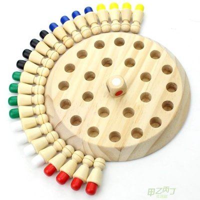 兒童記憶力觀察力專注力訓練記憶棋類親子互動桌面游戲益智玩具