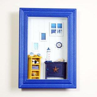 INPHIC-藍色地中海風裝飾框·手工鏡框·海洋框·居家飾品