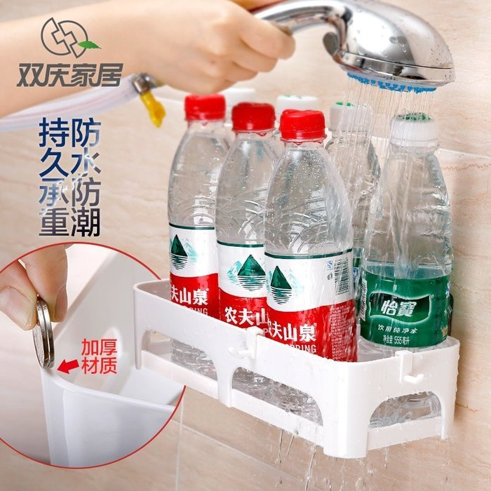 【家居優品】免打孔瀝水架吸盤置物架收納架塑料置物架壁掛衛生間 廚房通用