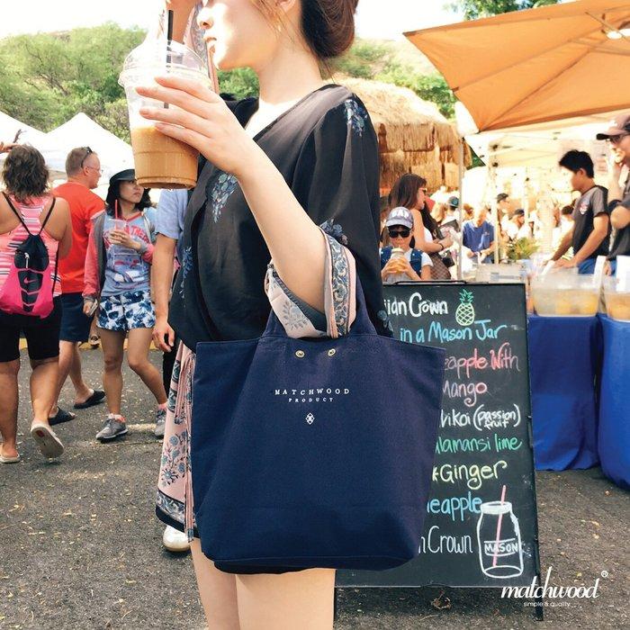 【Matchwood直營】Matchwood Vintage 托特包 手提包 小帆布包隨身小包 海軍藍款 開學限時優惠