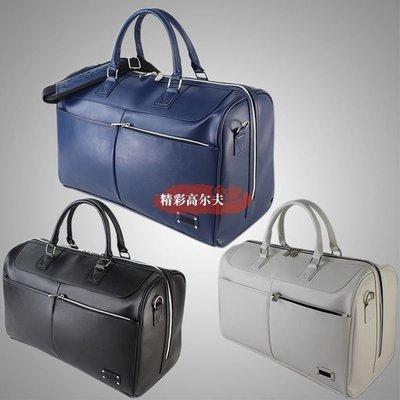 順發高爾夫 新款tit高爾夫衣物包衣服包衣物袋大容量旅行裝備包優質皮革