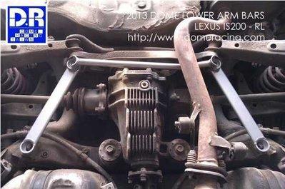 【童夢國際】D.R DOME RACING LEXUS IS200 Altezza 後下拉桿 結構桿 補強肋 IS300