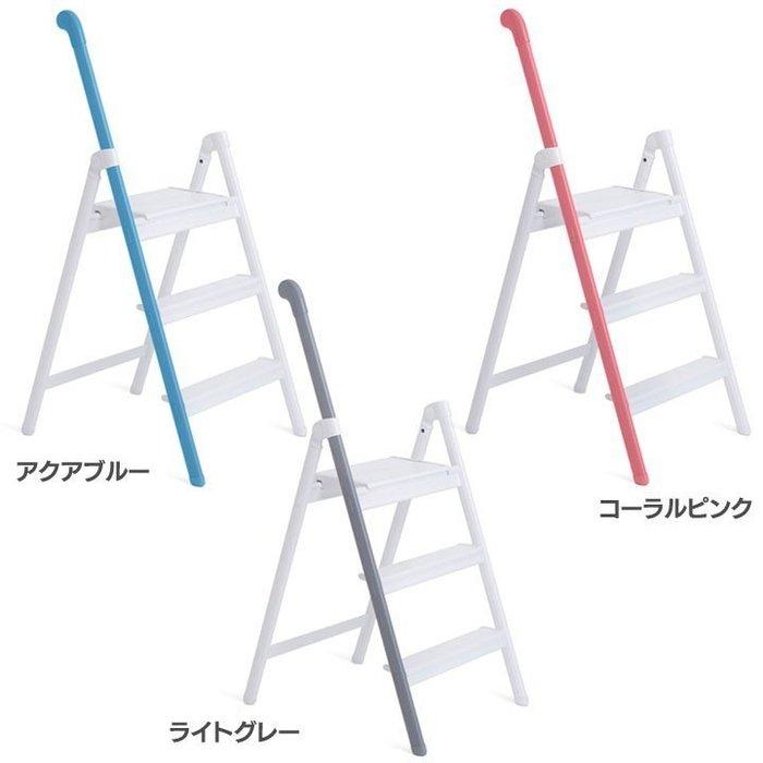 日本製【長谷川工業】長把手工作梯SS-3-三色可選