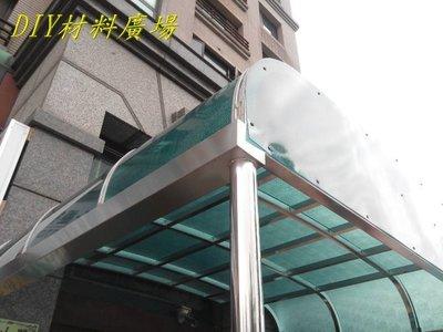 工廠直售所以便宜※總價享95折,滿額免運費 PC板耐力板 遮雨棚(GRT板綠色單面顆粒3mm實際2.5mm),每才40元