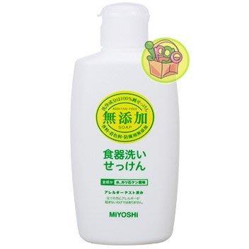 【JPGO日本購】日本製 MIYOSHI 無添加洗碗精 370ml#046