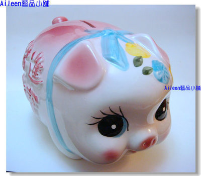 【Aileenの藝品小舖】陶瓷粉紅花豬撲滿 存錢筒(25公分)