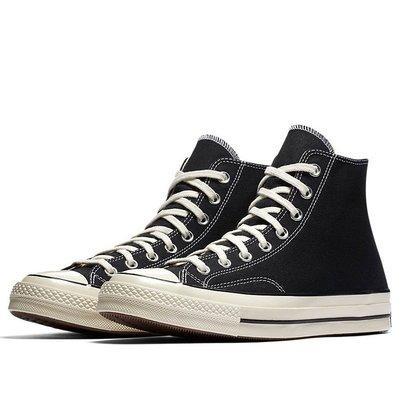 【Footwear Corner 鞋角 】Converse Chuck 70 黑色高筒帆布鞋內黑三星標
