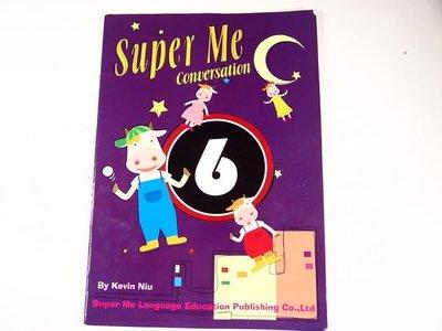 【考試院二手書】《Super Me Conversation》│牛津語文│kevin niu│ 七~八成新(11F22)