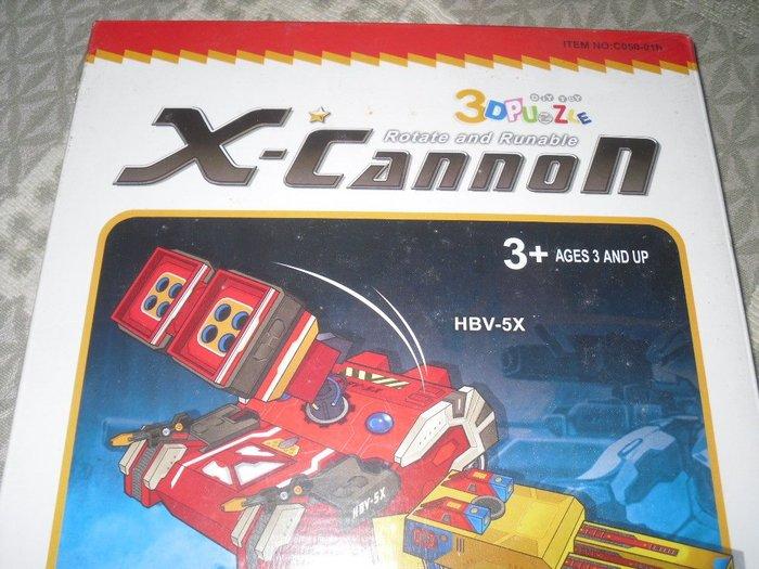 3D立體 X-cannon  戰車拼圖 小朋友最愛  40片