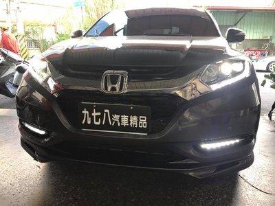 九七八汽車精品 HRV HR-V 專用...