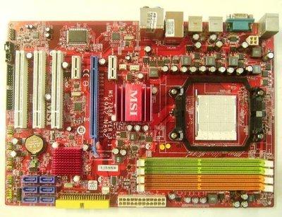 《主機板維修‧麥番天》微星 MS-7388 ( K9A2 Neo2) / AM2 ~ 賣您$1100