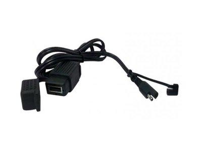《達克冷光》MOTOBATT USB便利充電線 MB-USB