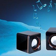 一對超優質電腦USB音箱! 迷你2.0揚聲器低音炮 手機擴音器喇叭 2.0聲道音響 非 電腦配件  MP3 MP4