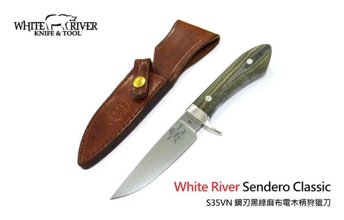 【angel 精品館 】White River Sendero Classic 黑綠麻布電木柄經典護手狩獵刀