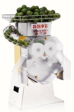 全自動柳丁機 檸檬壓汁機 全自動柳丁榨汁機 柳丁榨汁機 自動柳丁榨汁機 榨汁機 全自動柳丁壓汁機柳丁機 半自動柳丁機