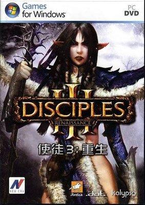 PCGAME-Disciples 3:Renaissance 使徒3:重生(英文版)【全新】限量特賣先搶先贏