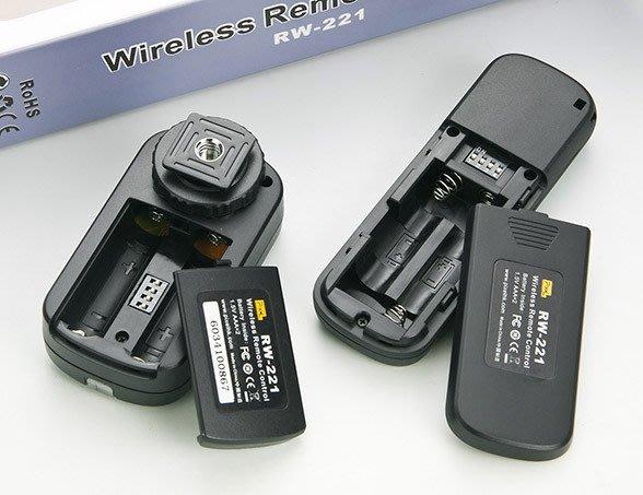 呈現攝影-品色 RW-221 UC1 無線快門線 遙控器Olympus E520、E620、E550 、EP1 可換線 RM-UC1 NCC認證